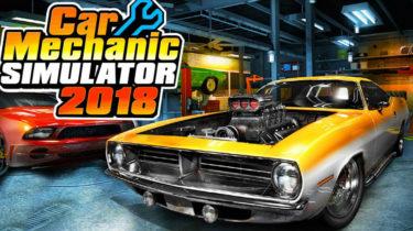 Car Mechanic Simulator 2018 Game Free Download